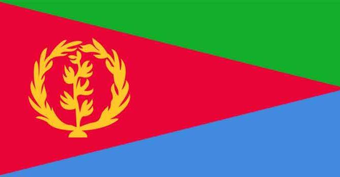 Eritrese Wielrenners Wielrenner uit Eritrea Overzicht