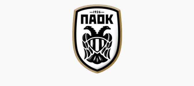 PAOK Selectie 2019-2020 PAOK Voetballers